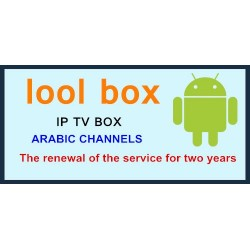 copy of IPTV Box Activation...